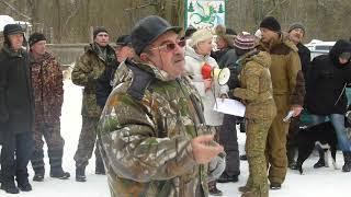 14-я Орловская областная зимняя выставка охотничьих собак 10 февраля 2018 г.