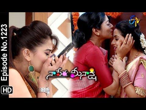 Naa Peru Meenakshi | 19th March 2019 | Full Episode No 1223 | ETV Telugu