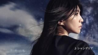メジャーからは「剣と楓」以来約6年ぶりとなる待望のオリジナルアルバム...