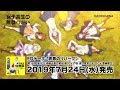 【芹澤優さん 登場】音泉女子高生#31 バレンタイン企画① - YouTube