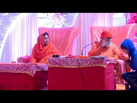 BSLND LIVE SAMAGAM dwarka delhi samagam