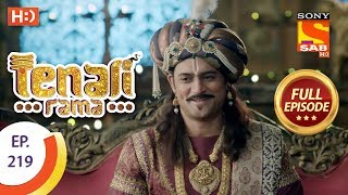 Porus - Ep 118 - Full Episode - 9th May, 2018