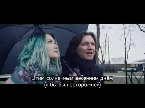 Ты и я - Дмитрий Маликов (Караоке)
