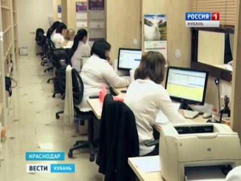 Налоговые инспекции Краснодара будут работать в особом режиме два дня