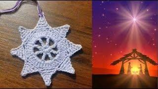 Вифлеемская звезда крючком