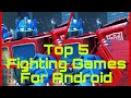 TOP 5 Fighting Games for Android | Arcade - Action | Metal Mindz Tech | MMT |