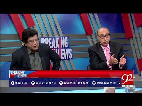 Breaking Views with Malick : Pakistan's foreign policy : Foreign relations of Pakistan
