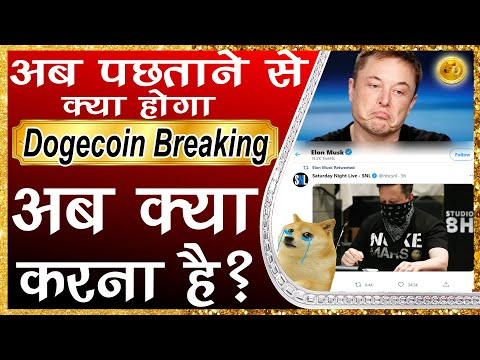 Dogecoin Latest Price Prediction | Urgent Update For Dogecoin | Best Cryptocurrency |Doge Coin Price