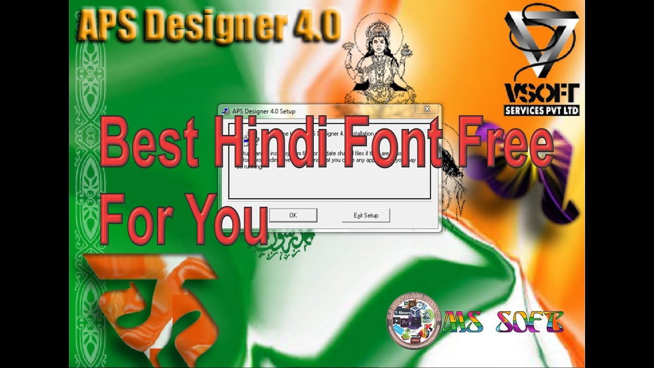 How Are Download And Install Aps Designer 4 0 And Use Hindi Design Fonts Youtube