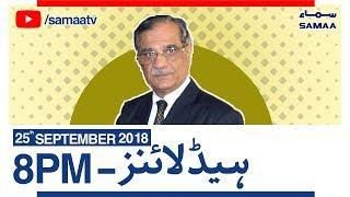 News Headlines   8PM   SAMAA TV   Sep 25, 2018