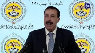 وزير التربية: أمر الدفاع يتيح صلاحيات أوسع تتعلق بطلبة التوجيهي (15/4/2020)