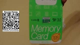 Карточка памяти 128g 10 класса microsd посылка из китая