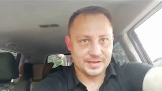 Дмитрий Миргород обучение отзывы / Ведущий Андрей