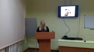 """Что такое """"чаша любви""""? Почему православие не одобряет легкий секс? Православный психолог Т.Жадан"""