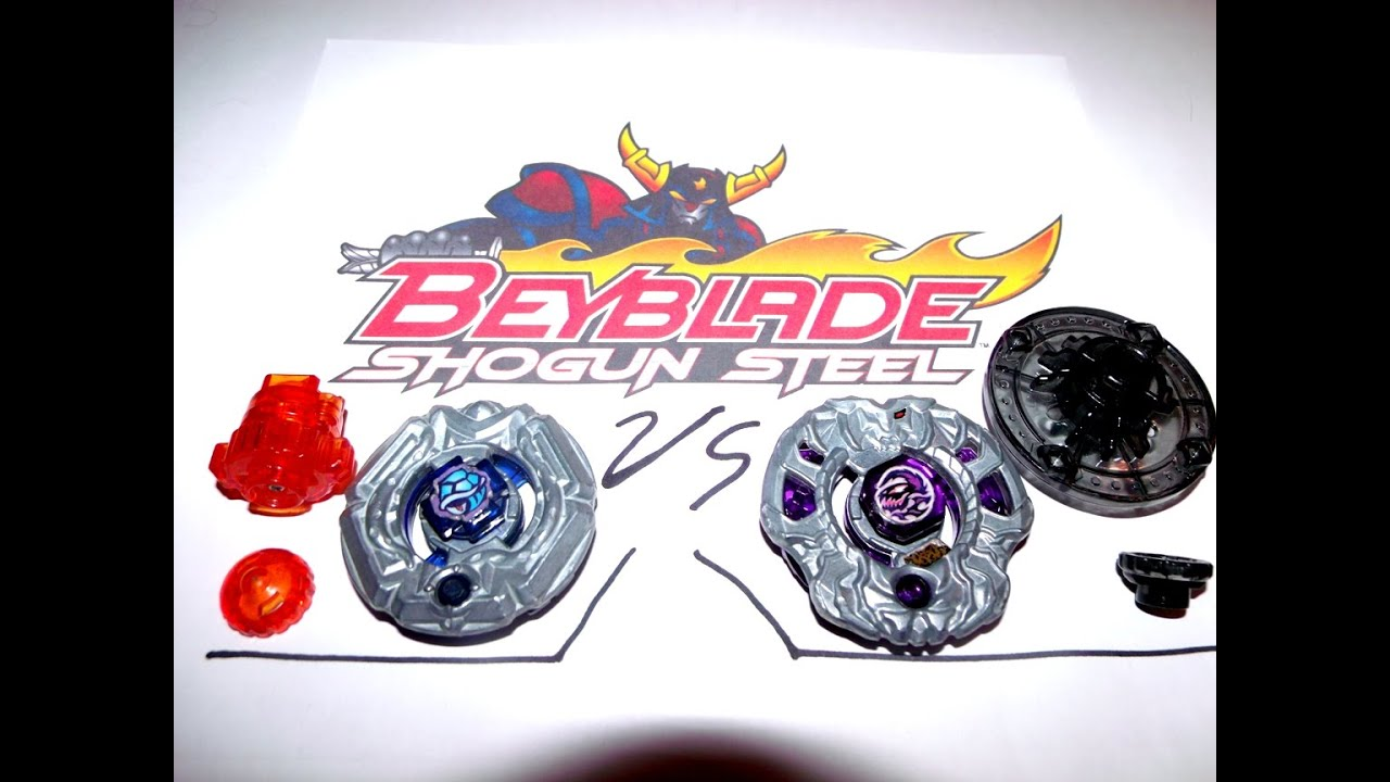 Beyblade gladiator bahamdia
