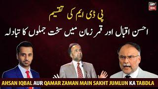 PDM distribution Ahsan Iqbal and Qamar Zaman exchanged harsh words