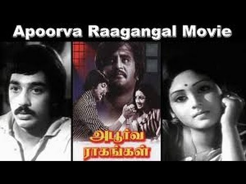 Apoorva Raagangal Full Movie HD