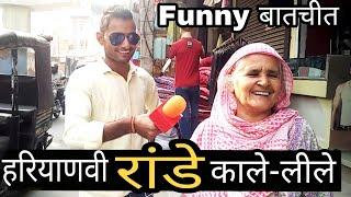 Raande in Haryana Prank लोगों से खास बात😂by VK