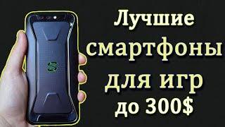 Лучшие игровые смартфоны до 20000 рублей в 2020 году. Лучший игровой смартфон. Смартфон для игр.