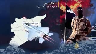 أبرز مراحل مسيرة تنظيم الدولة بسوريا