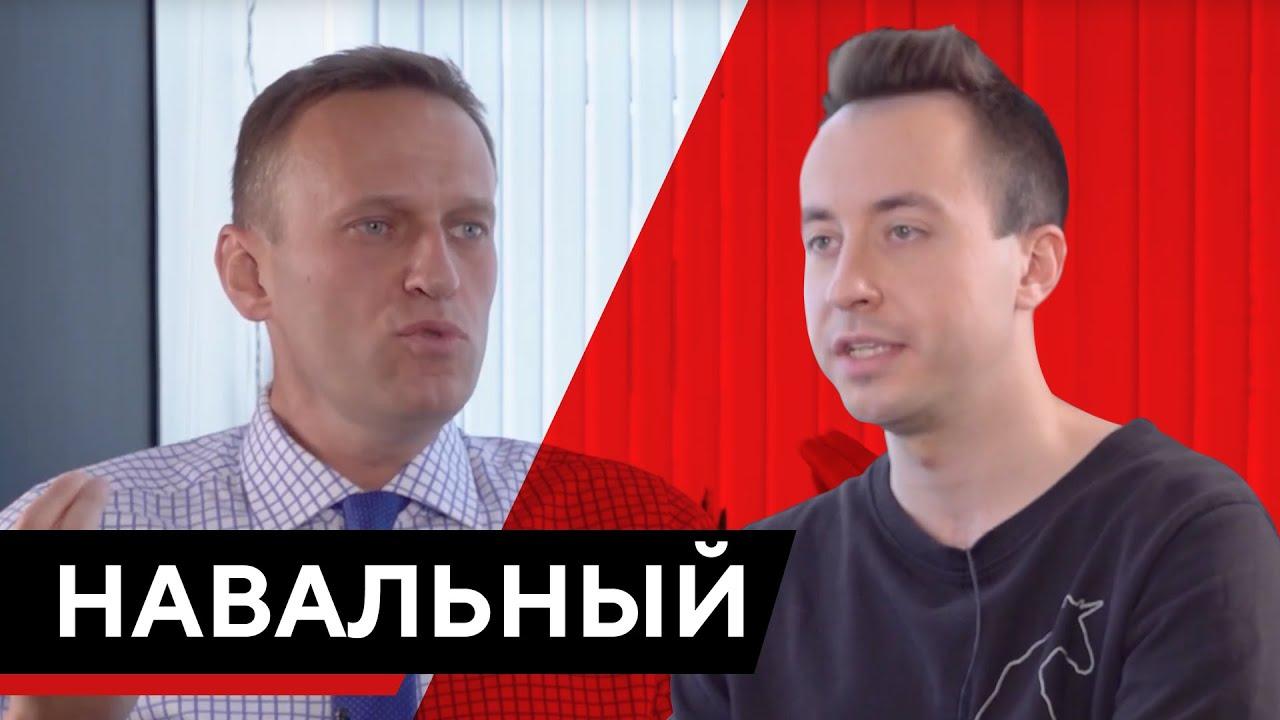 Картинки по запросу навальный спортс ру интервью