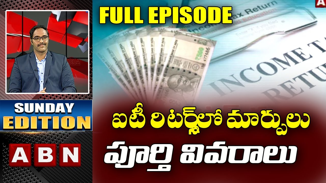 Download Sunday Edition On Income Tax Returns Latest Updates | House Rent Allowance | ABN Telugu