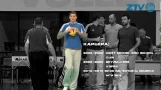 видео Амплуа в волейболе | Волейбол России | ВКонтакте