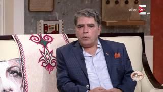 محمود الجندي لـ ست الحسن: موقف صعب جدا أن ينصح الأب إبنه في فيلم واحد من الناس