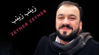 Seyyid Taleh Zeyneb Zeyneb