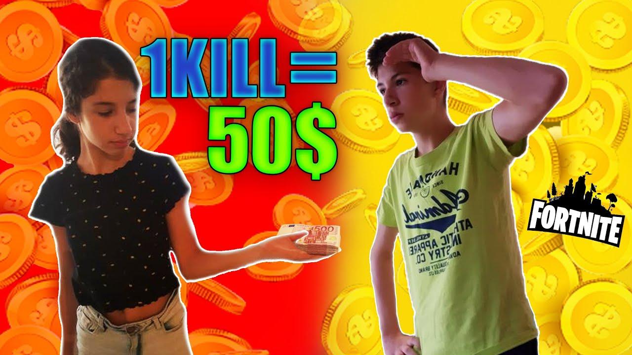 ΓΙΑ ΚΑΘΕ KILL ΠΟΥ ΠΕΡΝΕΙ Η ΑΔΕΡΦΗ ΜΟΥ ΤΗΣ ΔΕΙΝΩ 50$(Fortnite Challenge)