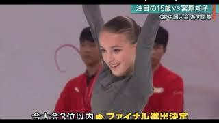 Анна Щербакова выложила фото и видео из Чунциня уже завтра в 13 10 короткая программа