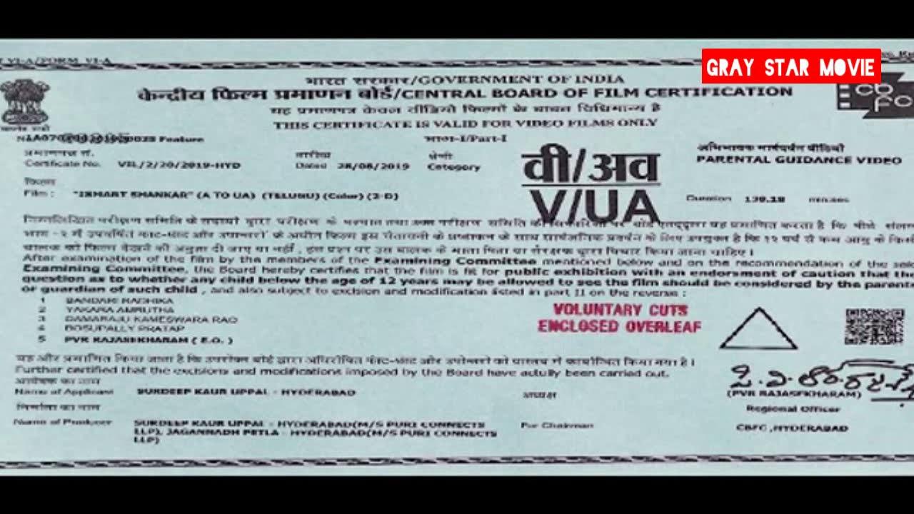 Download Smart Shank part 1_Imetafsiriwa na JUMA KHAN_Movie ya Kihindi