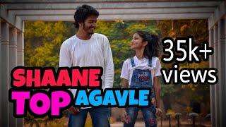 Download Mp3 Sinnga | Shaane Top Agavle | Lyrical Video | Chiranjeevi Sarja |  Dance Cover |