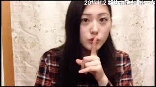 ご本人のチャンネルではありません※ 雛吉桃世さんのshowroom 雛桃☆弾き語る~むをUpしています (オリジナル曲は希望によりカットしてます) 雛吉桃世さんのYouTube ...