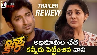 Ninnu Kori Theatrical Trailer REVIEW | Nani | Nivetha Thomas | Aadhi Pinisetty | #NKTrailer