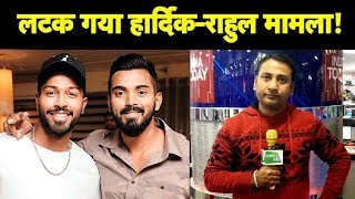 BREAKING ON HARDIK PANDYA: Wait Gets Longer for Rahul & Hardik? Sports Tak