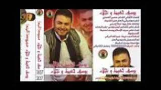 أجمل الأغاني البدوية