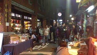 台北迪化街のハンドメイドマーケット