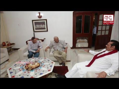 Sampanthan meets with Mahinda