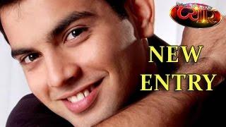 Itna Karo Na Mujhe Pyaar 27th May 2015 EPISODE | New Entry