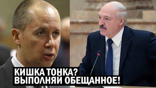"Лукашенко НИКТО! Цепкало взял Бацьку ""на понт"" - Свежие новости"