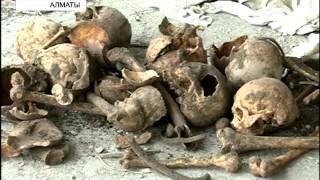В центре Алматы найдены десятки человеческих останков