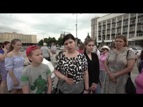 ОБРАЩЕНИЕ ОБМАНУТЫХ ДОЛЬЩИКОВ ЖК «БОЛЬШАЯ РОССИЙСКАЯ»