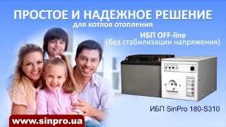 видео Бесперебойники (ИБП)