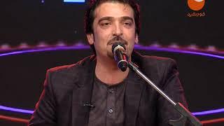 Fazel Paghmani Delam Tang Ast Song / فضل پغمانی - آهنگ دلم تنگ است