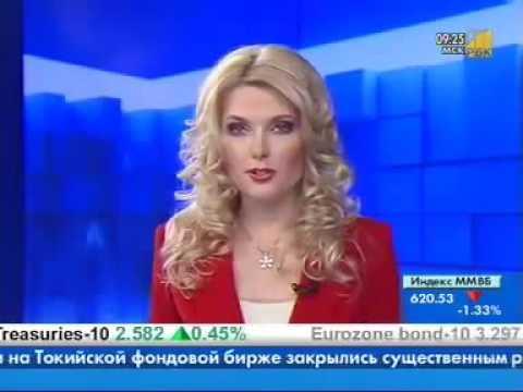 Стратегия форекс Билла Вильямса