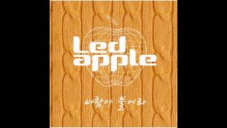 Dj HighWay [Single Remix] 바람아 불어라 (Extended. mix) _ LED APPLE