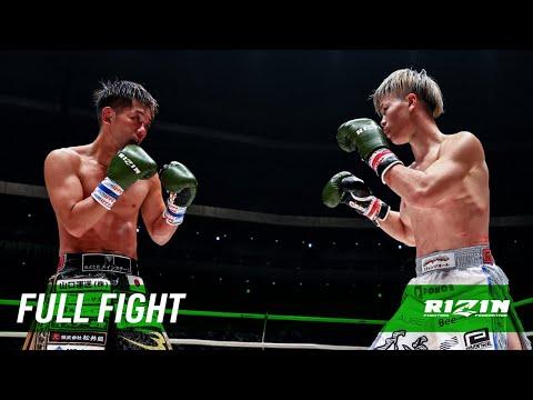 2020年9月27日(日)、さいたまスーパーアリーナにて開催された「Yogibo presents RIZIN.24」試合フル映像  Tenshin Nasukawa vs. Kouzi  9/27/2020  RIZIN.24 in Saitama Super Arena   [RIZIN.24 那須川天心 試合...