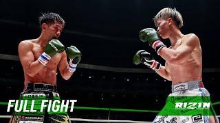 Full Fight | 那須川天心 vs. 皇治 / Tenshin Nasukawa vs. Kouzi - RIZIN.24