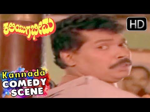 Tiger Prabhakar & Pandarbai - Super #English Speaking Comedy Scenes | Kaliyuga Bheema | Scene 02